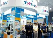Metal Industrial Research & Development Centre Led Medical Manufacturers  into India Market