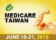 2015 Taiwan International Medical & Healthcare Exhibition